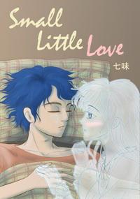 Small Little Love[CS第二屆結業][六強]