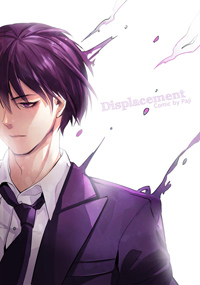 [第四屆決選] Displacement