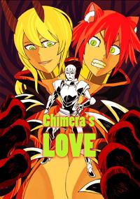 Chimera's LOVE[第四屆結業]