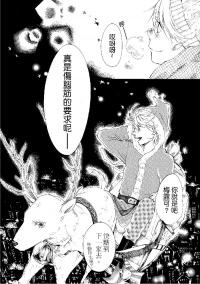 尋一個禮物Merry Christmas