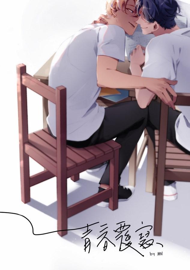 【第八屆初選入圍】青春覆寫