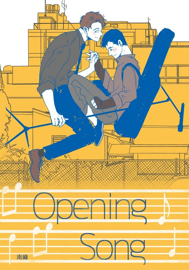 【第九屆初選入圍】Opening Song